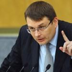 В Госдуме предлагают заморозить выплаты РФ по внешнему долгу