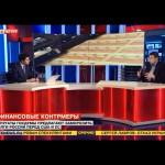 Заморозка выплат по долгам в ответ на санкции. Евгений Алексеевич Фёдоров на LifeNews (23.12.14)