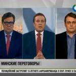 Минские переговоры. Евгений Алексеевич Фёдоров на Мир 24 (24.12.14)
