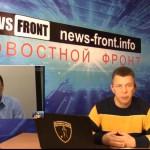 Евгений Федоров: на Донбассе сейчас решается судьба всего мира