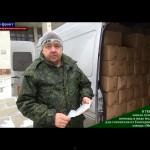 НОД: отчет по доставке гуманитарного груза в ЛНР за ноябрь месяц