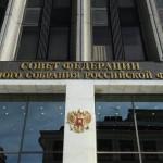 Сенаторы подготовят документ о признании незаконной передачи Крыма Украине