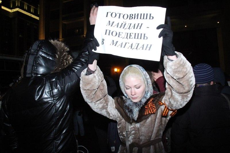 500 человек вышли на антикоррупционный митинг в Новосибирске - Цензор.НЕТ 2036