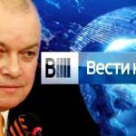 «Вести недели» с Дмитрием Киселевым от 18.01.2015
