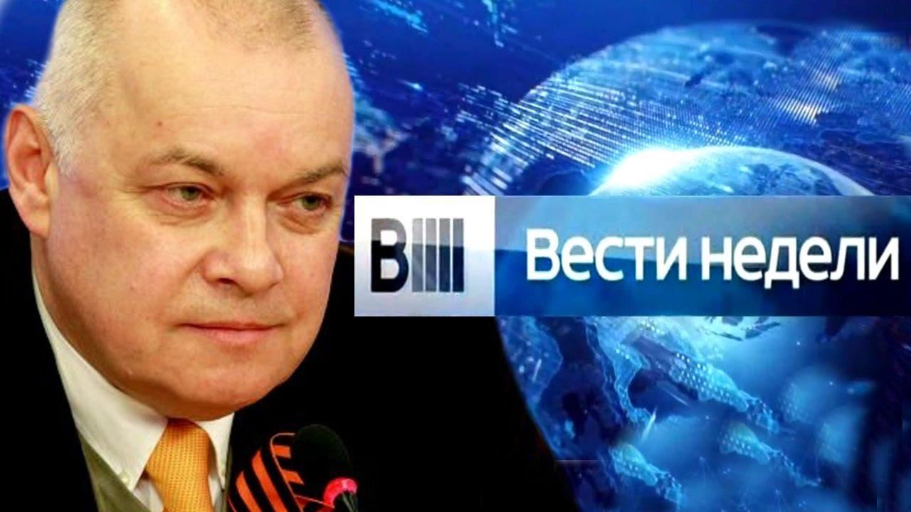 http://nod66.ru/wp-content/uploads/2015/01/171-vesti-nedeli-187-s-dmitriem1.jpg