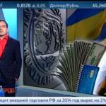 Константин Семин. «Агитпроп» от 17 января 2015 года