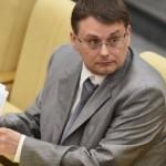 В Госдуме предложили ограничить оборот доллара в стране