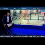 Александр Кареевский. «Геоэкономика»  от 13.01.2015