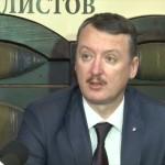 Пресс-конференция Игоря Стрелкова в Новосибирске