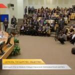 Диалог церкви и государства: Круглый стол в Государственной думе с участием лидеров фракций