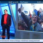 Константин Семин. «Агитпроп» от 21 февраля 2015 года