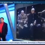 Константин Сёмин. «Агитпроп» от 7 февраля 2015 года
