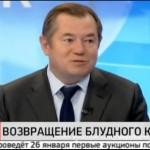 Сергей Глазьев в программе «Дело». «Возвращение блудного капитала»