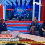 Евгений Федоров вносит в Госдуму на рассмотрение поправки по ст. 15 Конституции РФ