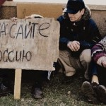 Евгений Федоров. За выход из кризиса должен отвечать Центробанк, а не Правительство