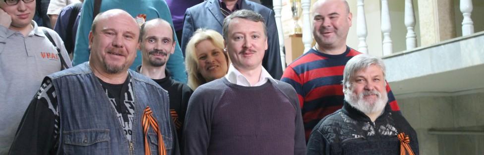 Активисты НОД Екатеринбурга приняли участие в беседе с известным деятелем Игорем Стрелковым