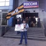 Телевизионное Агенство Урала: Депутат из «ЕР» Фёдоров обвинил «Россию-24» в предательстве