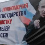 14 марта 2015 года Екатеринбургское отделение НОД провело автопробег в поддержку полномочий президента в борьбе с 5 колонной