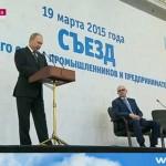 Президент Владимир Путин торопит большой бизнес вернуться из офшоров в Россию