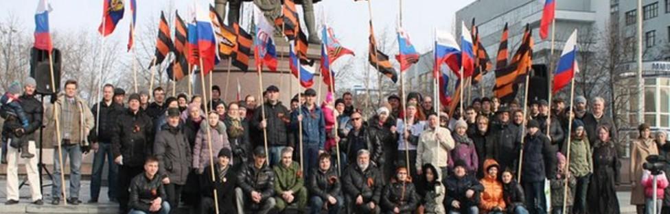 «Остановим «пятую колонну»! – призвали активисты НОД на митинге в Екатеринбурге
