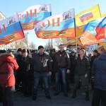 Сторонники и активисты НОД 18 марта 2015 года в Екатеринбурге приняли участие в митинге «Мы вместе» посвященному годовщине воссоединения Крыма с Россией