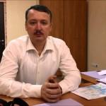 Стрелков опрокинул спекуляции о «сдаче» Донецка и закрыл эту тему