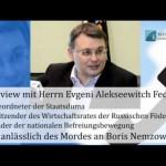 Убийство Бориса Немцова. Интервью Евгения Фёдорова для Klagemauer TV от 06.03.2015