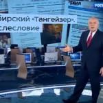Дмитрий Киселев о запрете государственной идеологии
