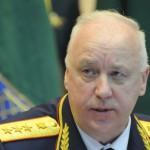 Бастрыкин предложил исключить из Конституции приоритет международного права