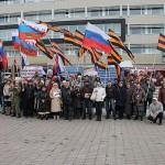 «Остановим ГОСПЕРЕВОРОТ» — с таким названием прошел митинг Национально-Освободительного движения в Екатеринбурге