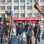 В минувшую субботу Екатеринбургское отделение НОД провело сразу три массовых пикета в разных частях города