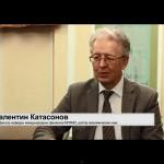 Валентин Катасонов. Глобальные конфискации начинаются