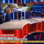 Перераспределение налога на доходы граждан. Евгений Фёдоров на LifeNews (09.04.2015)