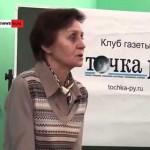 Телевизионное Агенство Урала: Почему система образования становится всё хуже и хуже?