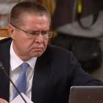 Улюкаев: сложилась благоприятная ситуация для снижения ключевой ставки