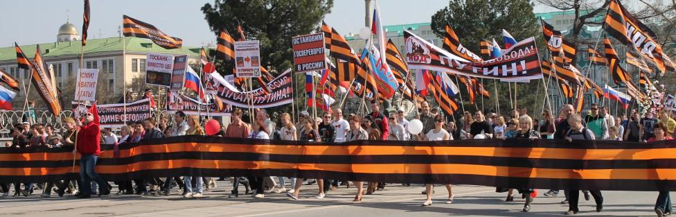 Национально-Освободительное Движение Екатеринбурга приняло участие в первомайском шествии