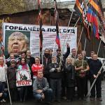 «Горбачёва под суд за измену Родине!» – в эту субботу в Екатеринбурге прошел автопробег Национально-освободительного движения