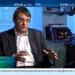 Россия и ВТО. Евгений Фёдоров на «Россия 24» 18.11.2015