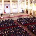 Собрание членов Совфеда и депутатов Госдумы по вопросам борьбы с терроризмом