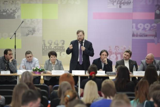 Конференция в УрГПУ - 1