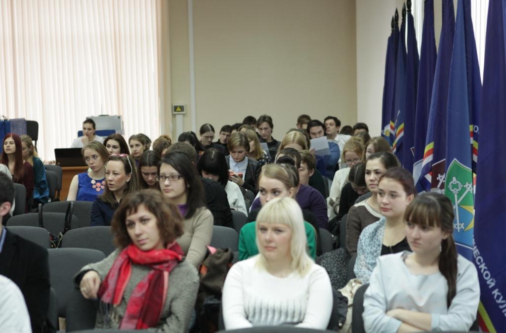 Конференция в УрГПУ - 3