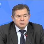 Сергей Глазьев: «Рост ВВП в нынешних условиях мог бы составить 10%»