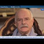 Бесогон TV. О Горбачёве, Ельцине и либеральной истерике