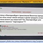 Никита Михалков: Украина. Зеркало или опыт?