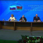Владимир Путин принял участие в форуме регионов России и Белоруссии