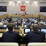 Первое заседание новой Госдумы