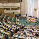 Заседание Совфеда России о бессрочном размещении в Сирии российской авиагруппы