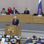 Обсуждение в Госдуме соглашения США и России по плутонию
