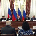Путин провел заседание Совета по межнациональным отношениям