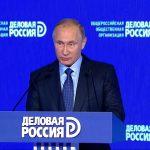 Путин принял участие в съезде «Деловой России»